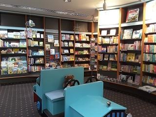 Buchhandlung Gansler